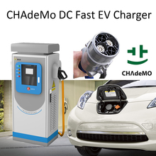 DC Fast Electric Car Charging Station/EV Charger Compliant Ocpp Protocol