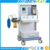 BR-AM14 mri compatible anesthesia machine with ventilator with 12.1 inch TFT Touch Screen