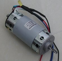Drill DC Electric Motor