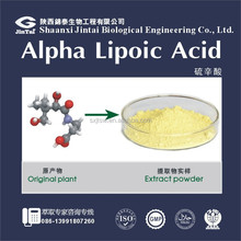 dietary supplement alpha lipoic acid Top Level Antioxidants