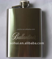 Stainless steel hip flask with satin finish and laser engraved logo