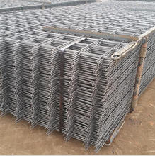concrete reinforcement wire mesh by rib wire SL72
