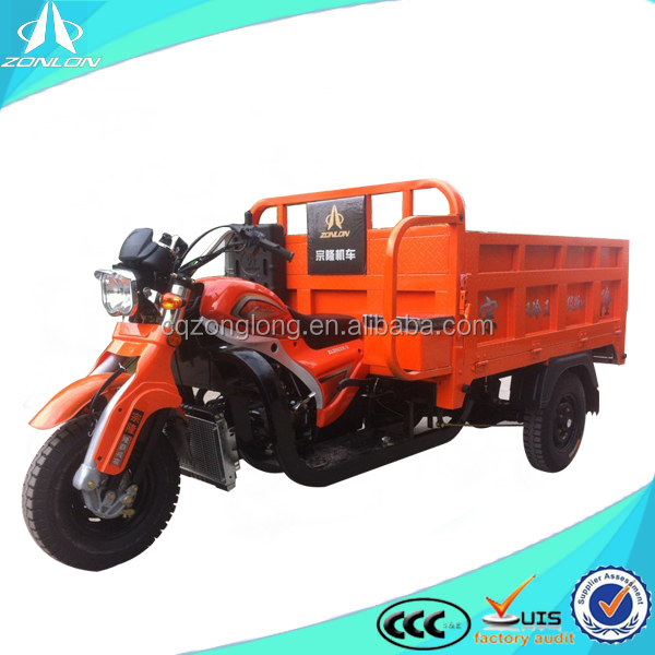 2016 New Dumper Three Wheel Heavy Duty Cargo Tricycle