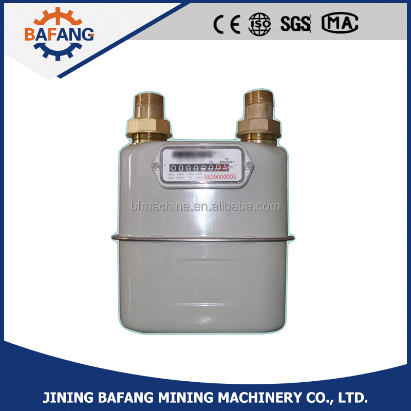 China house use diaphragm mechanical gas flowmeter