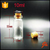 Guangzhou Supplier Clear Glass Vial Empty