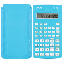 both colorful&useful immobilizer pin code calculator with lovely good looking