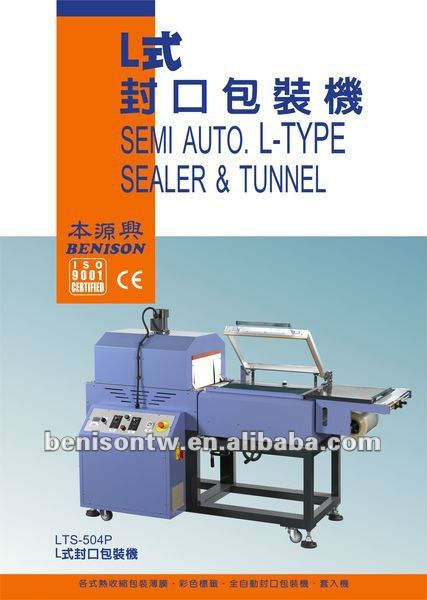 L-Type Sealer & Shrink Tunnel Pack