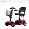 YeahBest quality assured portable lightweight folding mobility electric scooter for adult