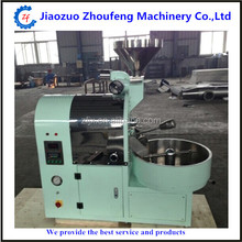 coffee roasting machine roaster with cooling system