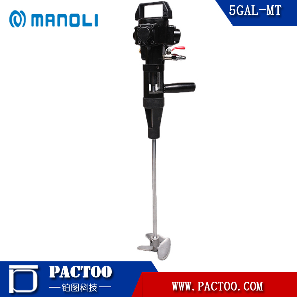 5 GAL-MT Portable Pneumatic Paint Agitator