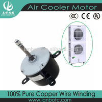 Reliable and Cheap 200W AC Air Cooler Fan Motor Universal For Air Conditioning