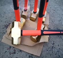 Brass sledge hammer W/fibreglass handle,Non-sparking hammer