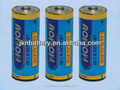 Aonon zinc-manganese dry cell batteries LR1 n size