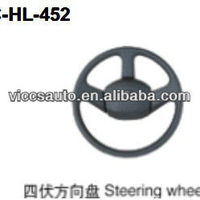 Steering Wheel For Toyota Hilux 88