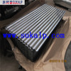 weight of galvanized corrugated iron sheet