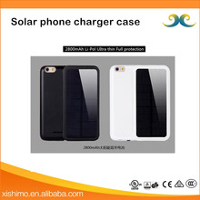2800mAh solar charger solar powered cell phone case for iphone6 with CE,RoHS,FCC certificate