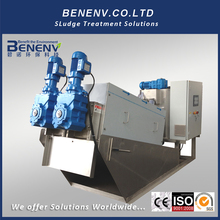 slurry dewatering equipment for urban wastewater treatment (MDS202)