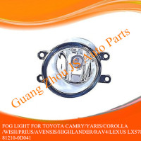FOG LIGHT FOR TOYOTA VITZ / YARIS / COROLLA / WISH / AURIS / PRIUS / AVENSIS / CAMRY / MARK X / HIGHLANDER / RAV4