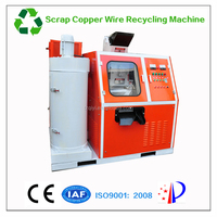 QY-400B 80-120kg/h small size scrap aluminum copper wire recycling machine