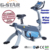 GS-9002RW-1 Deluxe Self Generation Ergometer Commercial Recumbent Bicycle