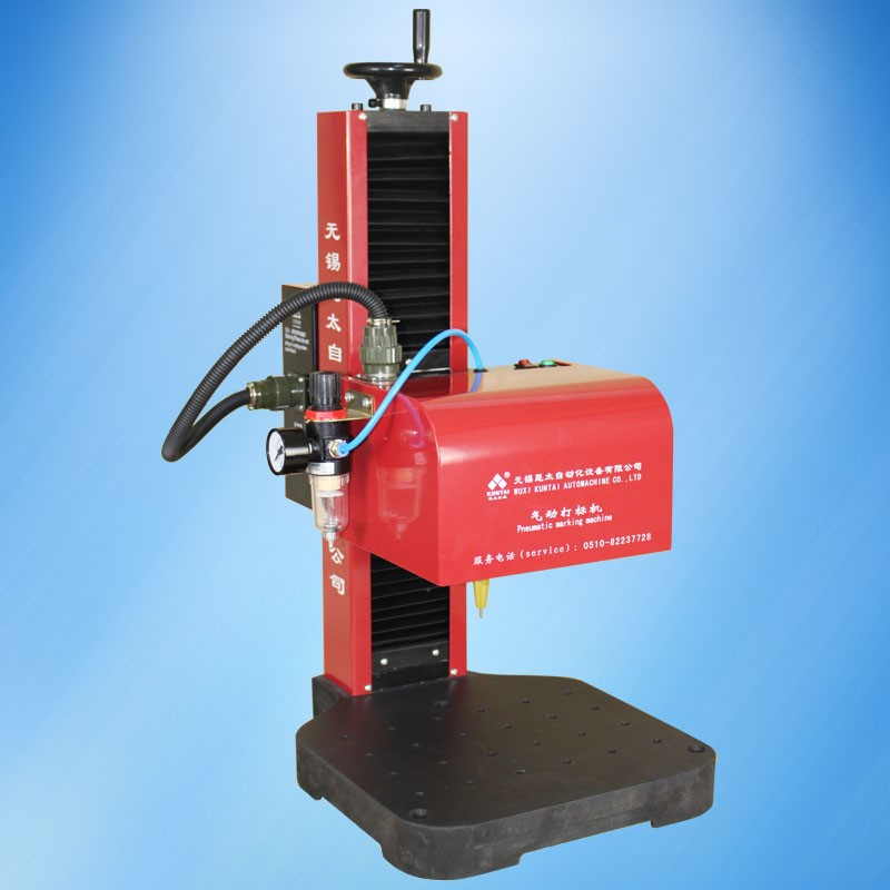 Line peen or Dot peen marking machine for small metal tool, part etc