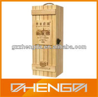 High quality customized made-in-china simple wooden wine box(ZDWW-020)