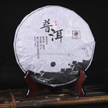 Years Old Chinese Puerh <strong>Tea</strong> Ripe Puer sheng shen Pu er green <strong>tea</strong> lose weight puer te brick Slimming <strong>Tea</strong> Promotion ginseng 357g