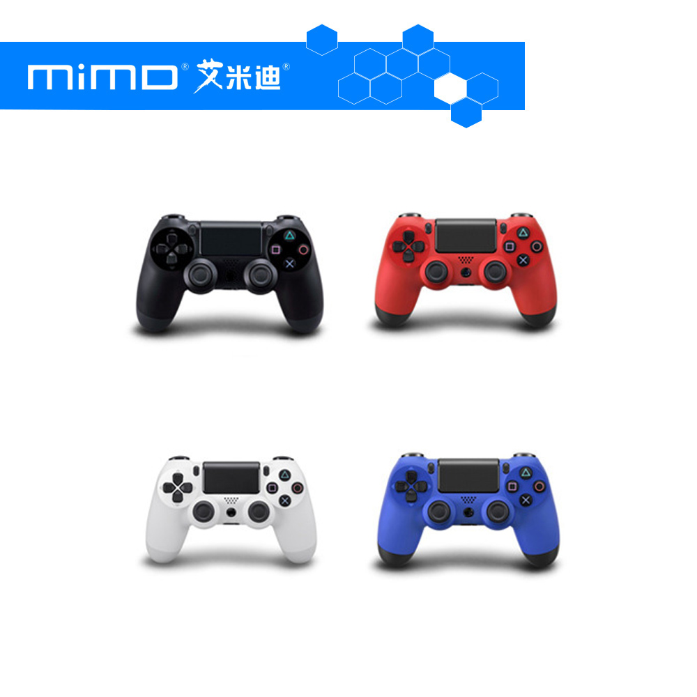 Factory price high quality wireless joystick for Ps4