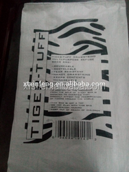 China plastic recycled transparent color/pure white color /milk white color pp woven laminated bag