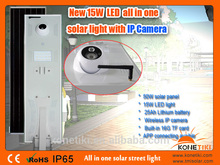 CE RoHS 5-60W All in One led street light system lifepo4 battery for Park,Garden,Factory,School,Hotel,Parking Lot