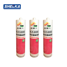 Chemical polysulfide waterproof glass silicone sealant insulating