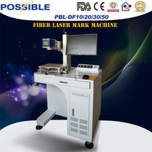 High quality fiber laser machine mass mark measuring tools