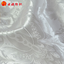 Latest Design Jacquard Satin Fabric 100%polyester for Night Dress