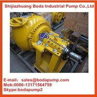 Used Sand Suction Dredge Pump