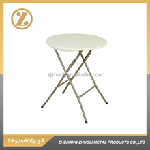 60CM Round Folding Table, 74CM Height