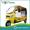 2015 new design super power elegant six seated e-tricycle for passenger