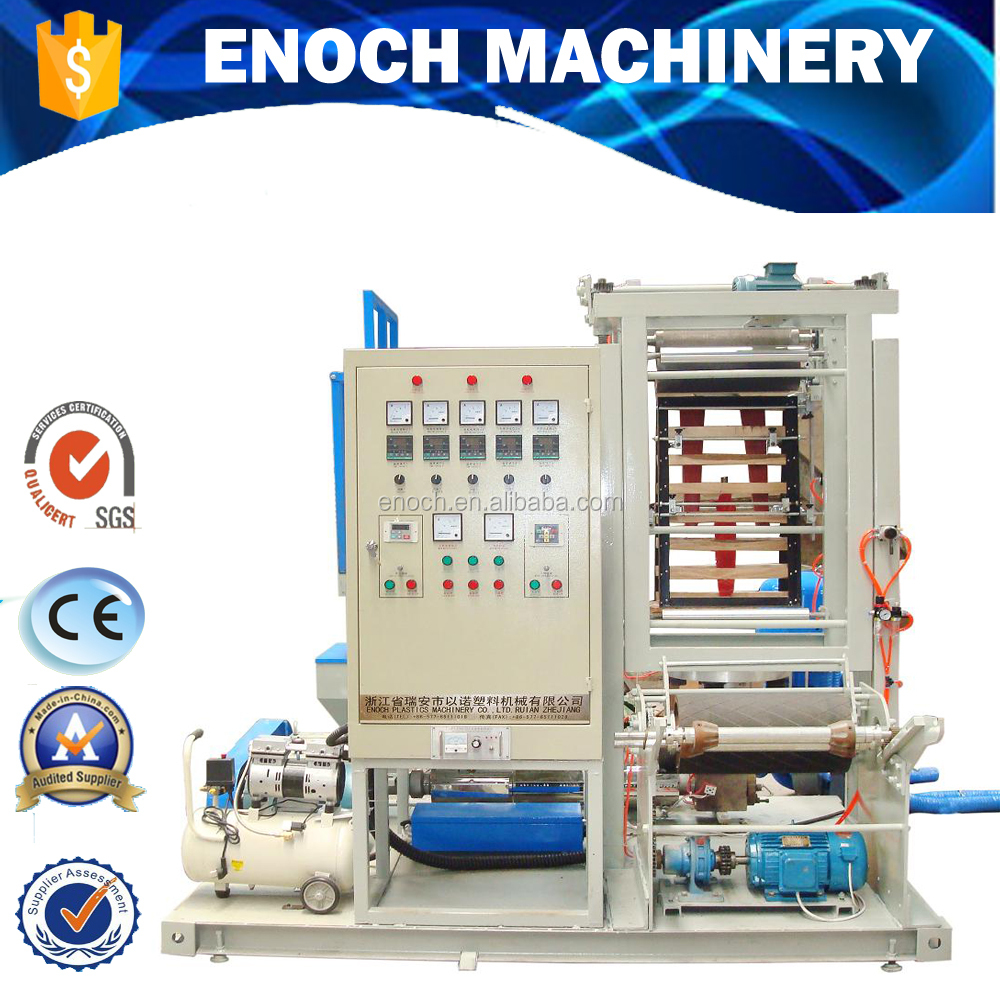 Economical Mini Type PE Film Blowing Machine (EN/H-EM)