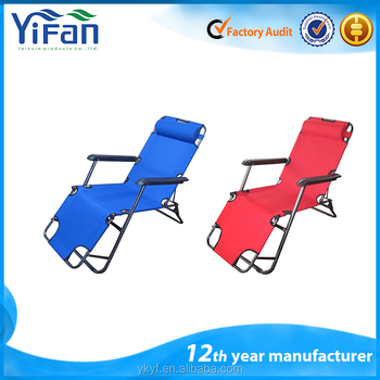 Foldable outdoor Lounge Chair with Pillow