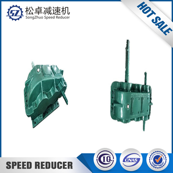 Reduction gearbox ZLseries 250-1300 reducer