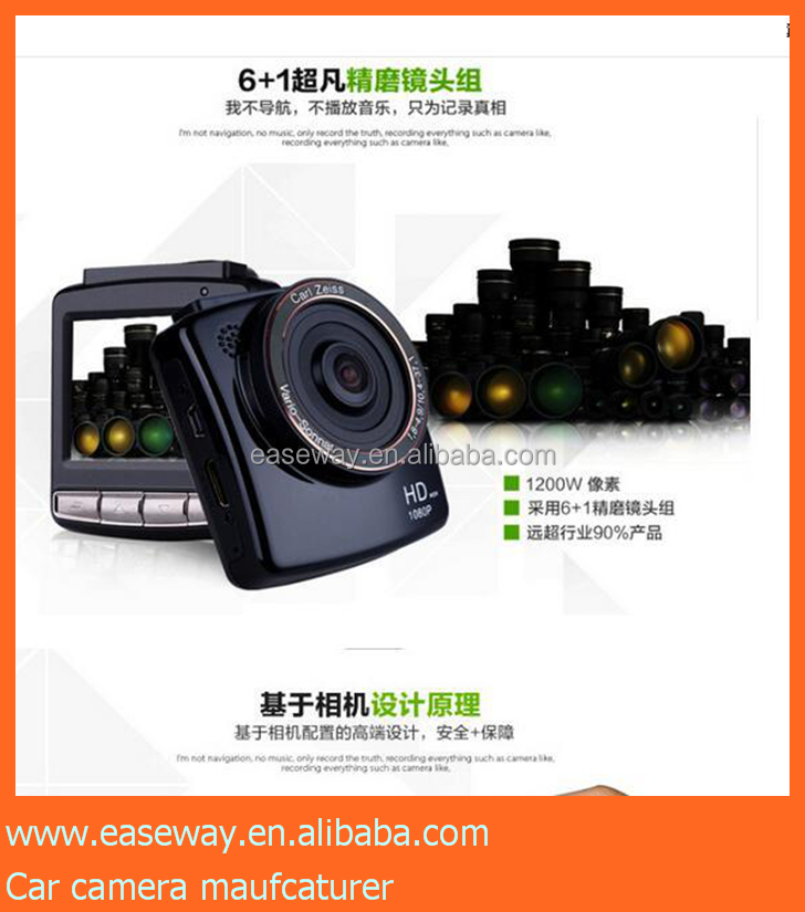 A6 car dvr full hd <strong>1080p</strong> lcd with <strong>g</strong>-sensor dashboard camera , night vision 2.7 inch <strong>1080P</strong> car DVR