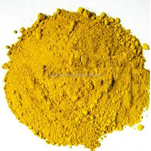 High Quality Inorganic pigment T-Yellow Iron Oxide yellow for BB Cream and Foundation