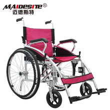 Aluminum lightweight folding manual wheelchair for disabled