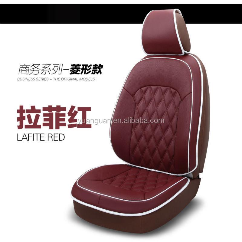 corolla dedicated seat cushion original fitting car seat cover, baby car seat leather material