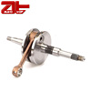 Motorcycle Engine Parts Forged Steel Crankshaft, High Quality Replacement Part Crankshafts For HONDA DIO AF18
