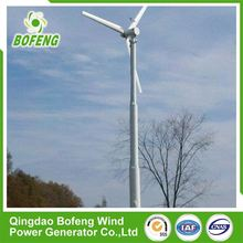 Fast Delivery All Kinds of 10kw hawt propeller type horizontal axis wind turbine price