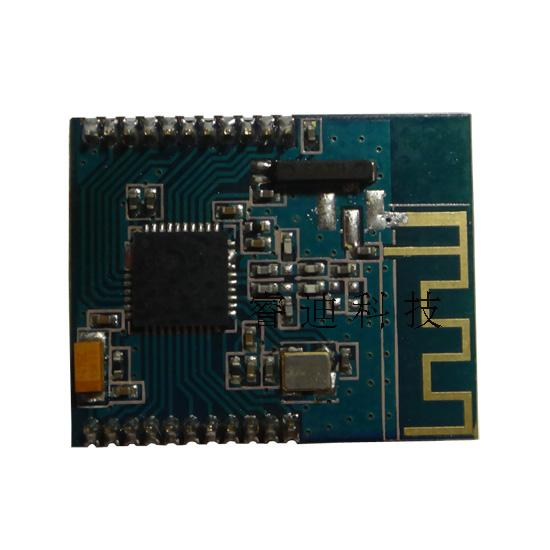 Brazil CC2530 wireless module/ZIGBEE wireless module/source / / RF4CE WSN wireless sensor network