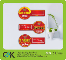 13.56MHz high frequency blank nfc paper tag/nfc sticker/car key label