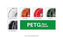 eSUN PETG filament for 3D printer (Five New Colors )