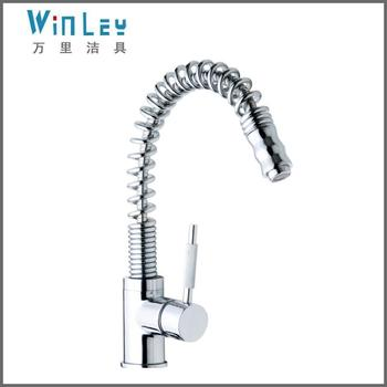 1905C Spring spout kitchen water tap