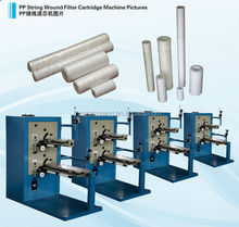 CE&ISO manufacturer PP yarn string wound filter making machine for chemical from Wuxi Hongteng Co.